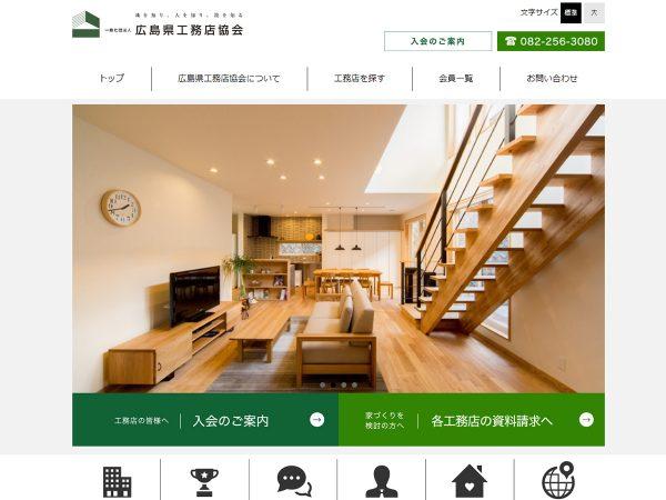 メーカー 倒産 住宅