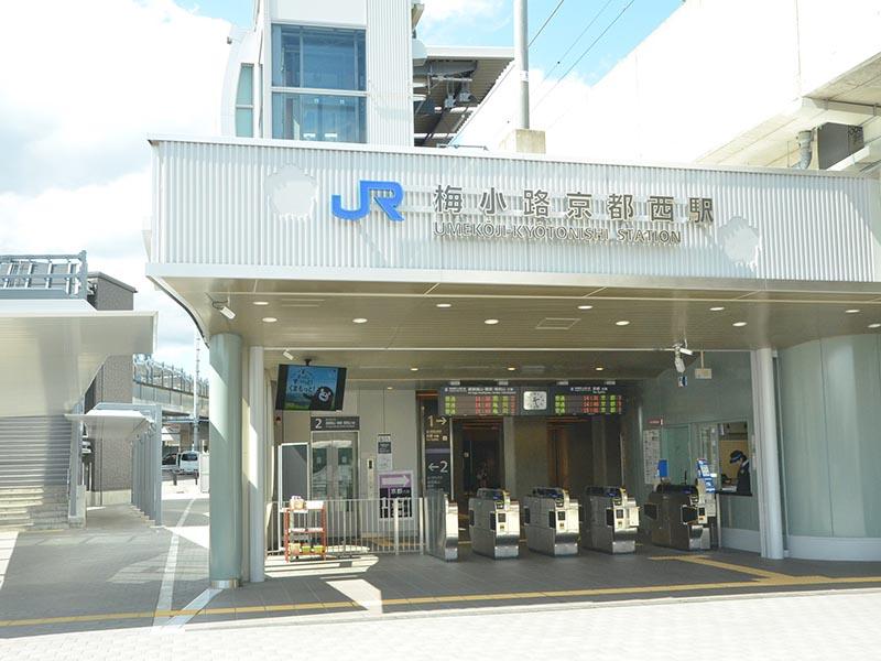 京都 駅 梅小路 西